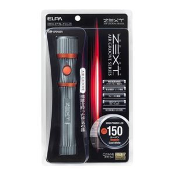 ELPA(エルパ) ゼクスト(ZEXT) LEDハンドライト 150ルーメン 単3形2本 DOP-XPC102FI