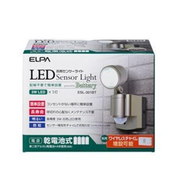 ELPA(エルパ) 屋外用LEDセンサーライト 乾電池 3wLED 1灯 ESL-301BT