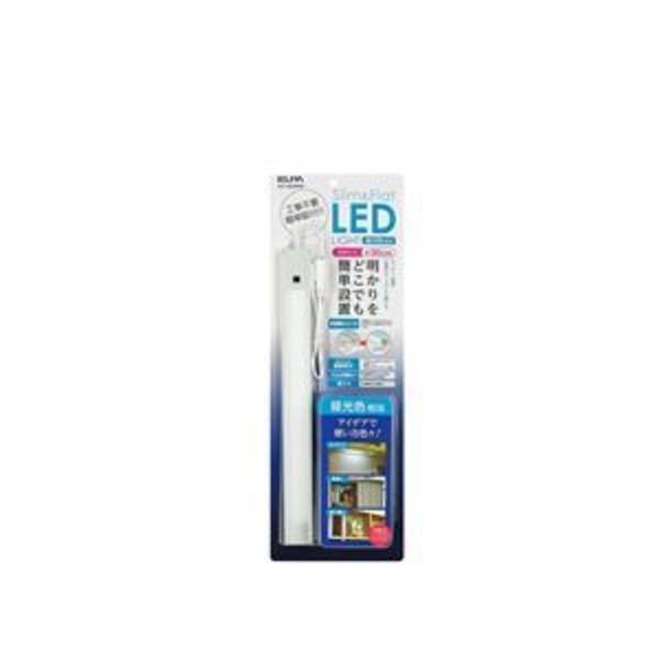 ELPA(エルパ) LED多目的灯 30cm 昼白色 ALT-1030IR(D)