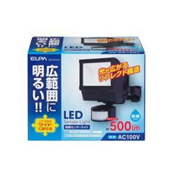 ELPA(エルパ) 屋外用LEDセンサーライト 500ルーメン 広配光 ESL-W1201AC