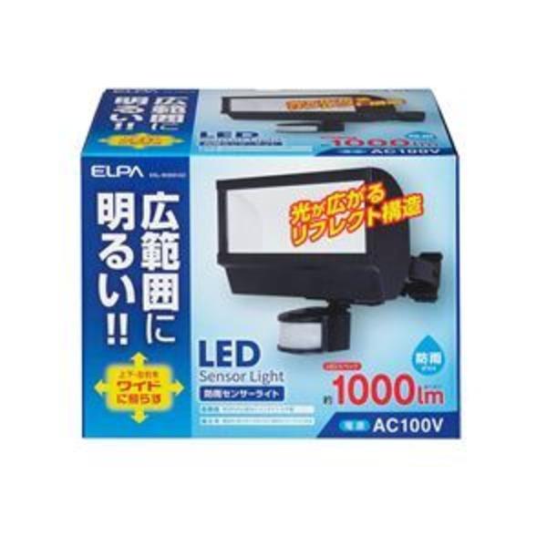 ELPA(エルパ) 屋外用LEDセンサーライト 1000ルーメン 広配光 ESL-W2001AC