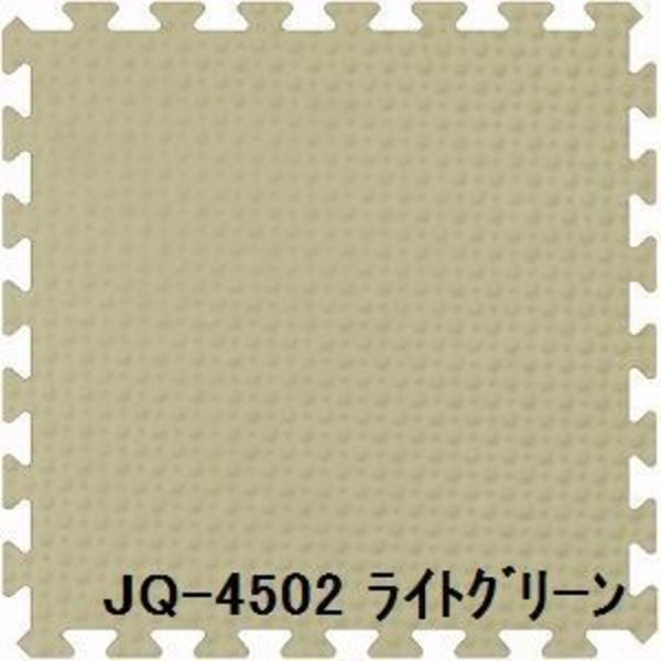 ジョイントクッション JQ-45 9枚セット 色ライトグリーン サイズ 厚10mm×タテ450mm×ヨコ450mm/枚 9枚セット寸法(1350mm×1350mm) 【洗える】 【日本製】 【防炎】