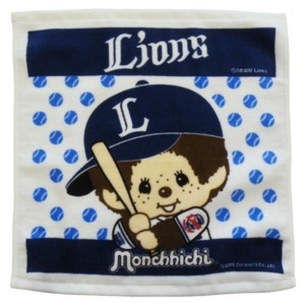 西武ライオンズxモンチッチ ハンドタオル 【3枚セット】