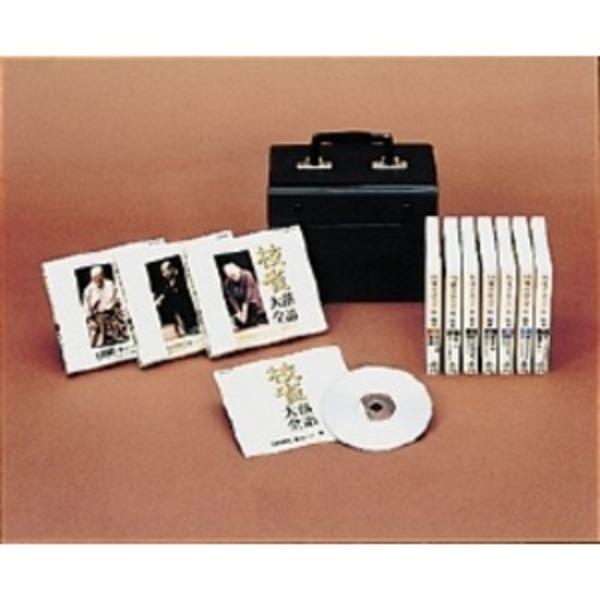 枝雀落語大全第三期(CD) CD10枚組