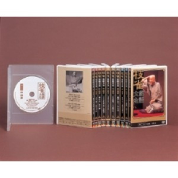 枝雀落語大全第二期(DVD) DVD10枚+特典盤1枚