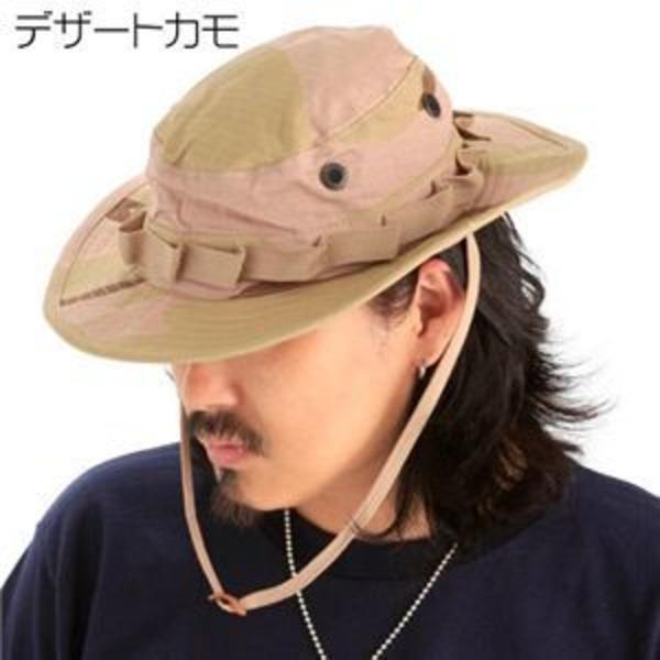ジャングルハット デザート カモ( 迷彩) XL