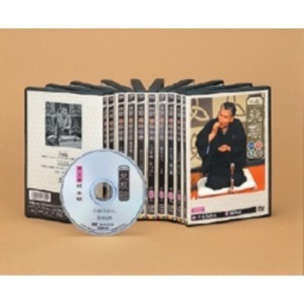 特選 米朝落語全集 第一期(DVD10枚組)