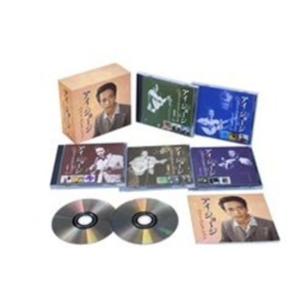 アイ・ジョージ ベスト・コレクション CD5枚組