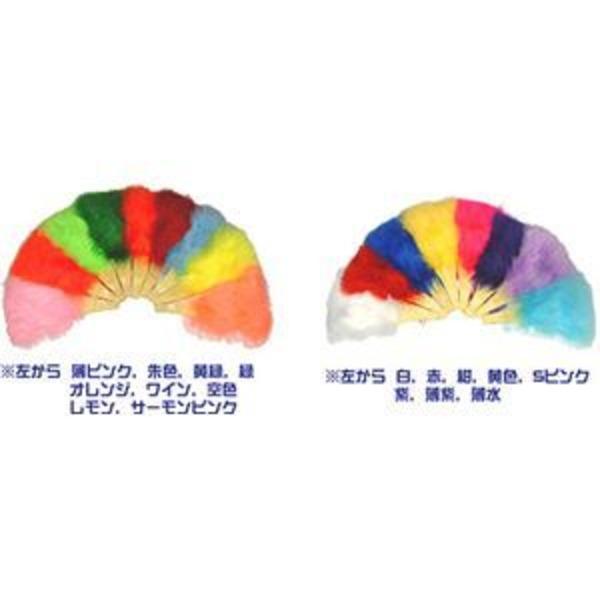 羽扇子/コスプレ衣装 【ネイビー】 内容量1個 ドレス別売 〔イベント パーティー〕