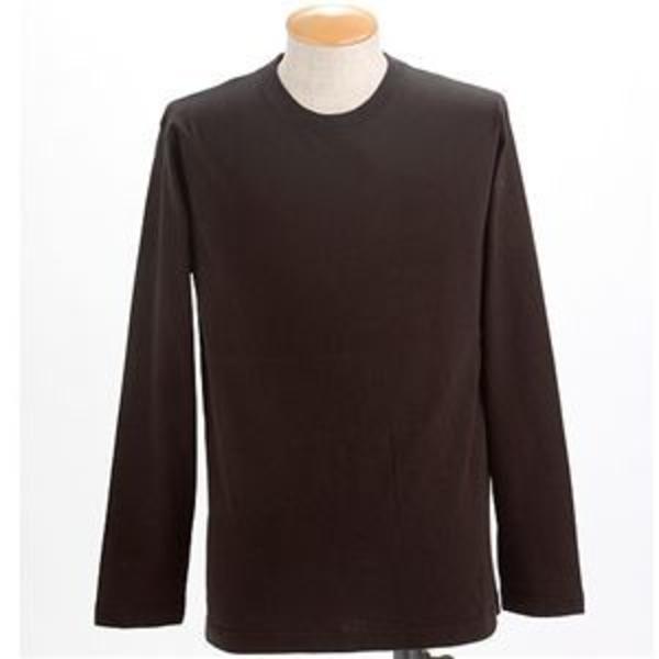 オープンエンドヤーンロングTシャツ2枚セット ブラック+杢グレー Lサイズ