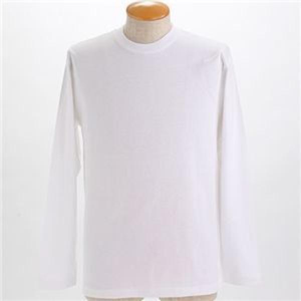 オープンエンドヤーンロングTシャツ2枚セット ホワイト+杢グレー Lサイズ