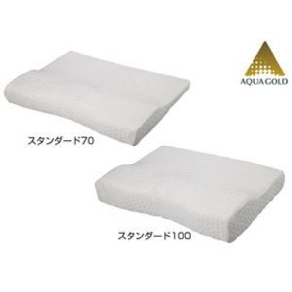 療法士指圧ピロー/枕 【スタンダード100型 厚み6〜10cm】 日本製 低反発 通気性 高フィット感仕様 『ファイテン 星のやすらぎ』