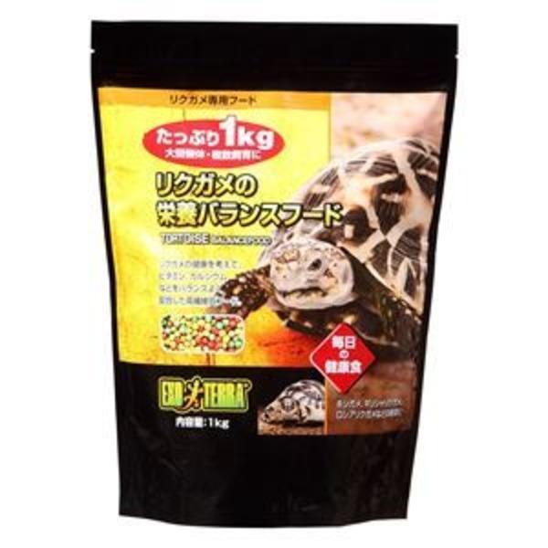 ジェックス リクガメの栄養バランスフード 1kg 【ペット用品】