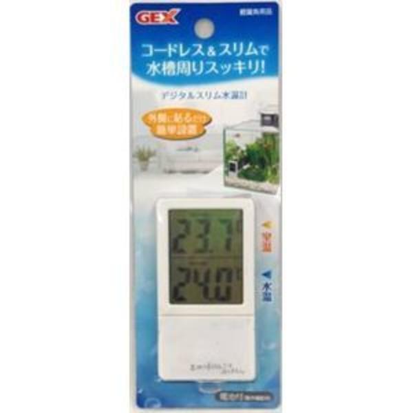 ジェックス コードレスデジタル 水温計 【水槽用品】 【ペット用品】