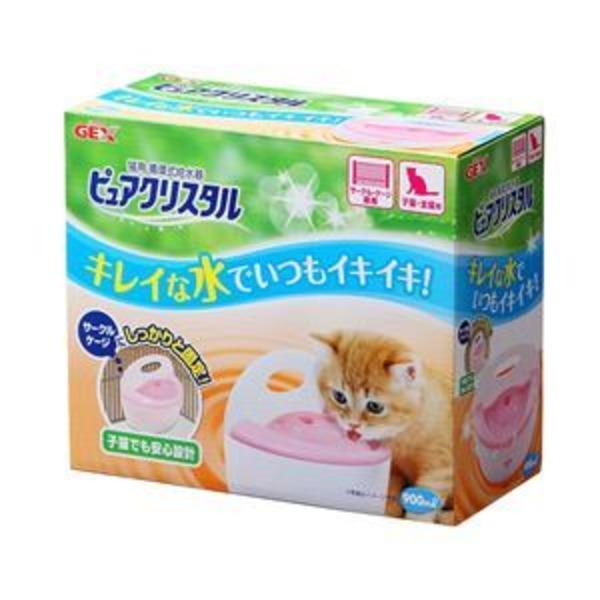 ジェックス ピュアクリスタル サークル・ケージ 子猫用 【ペット用品】
