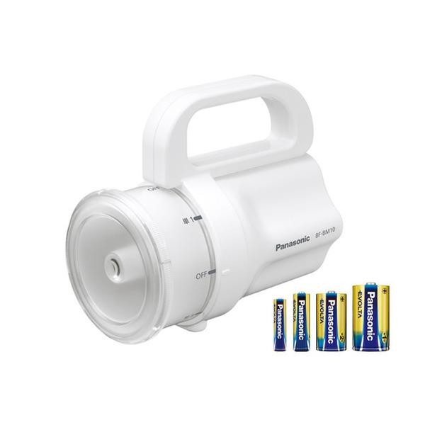 【Panasonic】乾電池エボルタ付き 電池がどれでもライト/BF-BM10K(W)