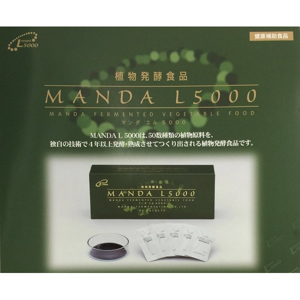 MANDA L 5000  【マンダ エル 5000】万田酵素