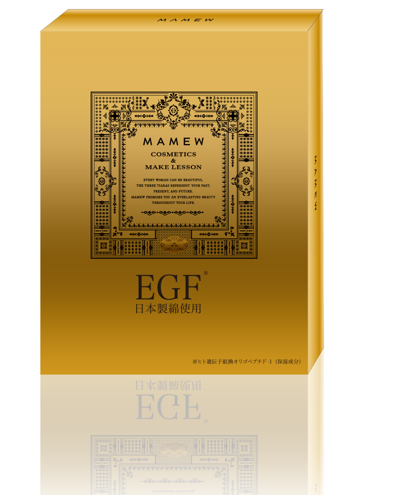 MAMEW GOLD エッセンスシートマスク(5枚入り)