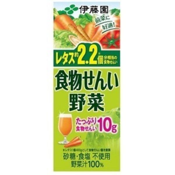 【まとめ買い】伊藤園 食物せんい野菜 紙パック 200ml×48本(24本×2ケース)