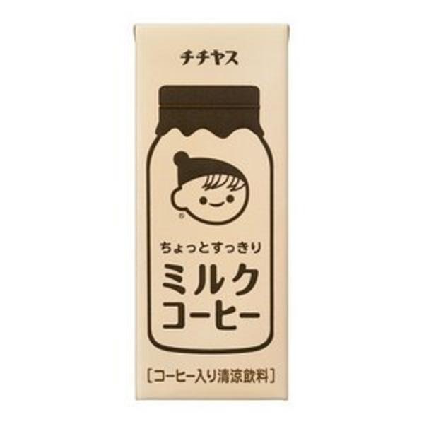 【まとめ買い】伊藤園 チチヤス ちょっとすっきり ミルクコーヒー 紙パック 250ml×48本(24本×2ケース)