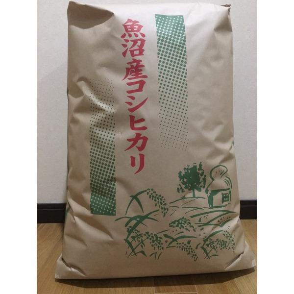 新潟米 2キロ 精米