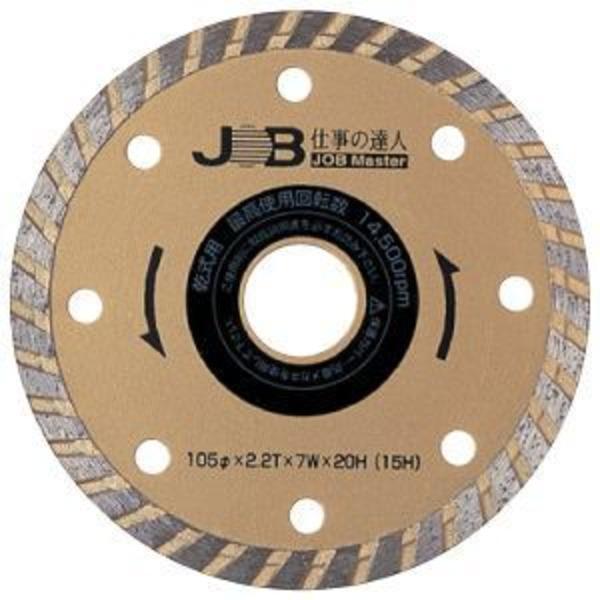 (まとめ)ダイヤモンドカッター 【×2セット】 ジョブマスター JDC-105