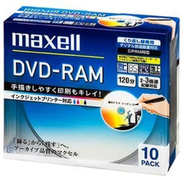 (まとめ) マクセル 録画用DVD-RAM 120分 ワイドプリンターブル 5mmスリムケース DM120PLWPB.10S 1パック(10枚) 【×2セット】