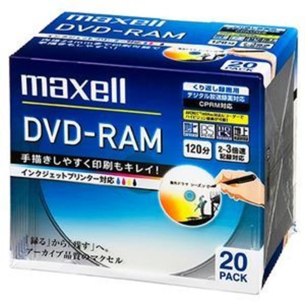 (まとめ) マクセル 録画用DVD-RAM 120分 ワイドプリンターブル 5mmスリムケース DM120PLWPB.20S 1パック(20枚) 【×2セット】