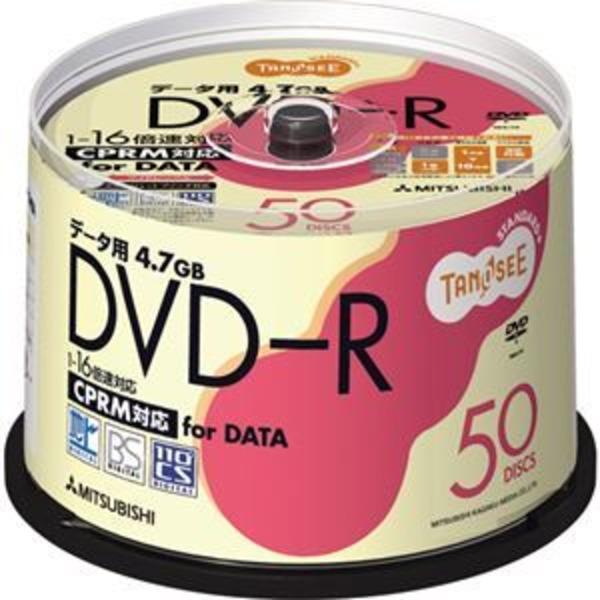 (まとめ) TANOSEE データ用DVD-R 4.7GB ワイドプリンターブル スピンドルケース DHR47JDP50T 1パック(50枚) 【×2セット】