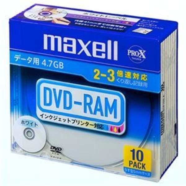 (まとめ) マクセル データ用DVD-RAM 4.7GB 2-3倍速 ホワイトプリンターブル スリムケース DRM47PWB.S1P10S A 1パック(10枚) 【×2セット】