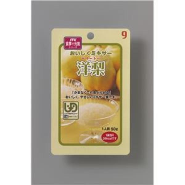 (まとめ)ホリカフーズ 介護食 おいしくミキサー (9)洋梨 1袋 567675【×40セット】