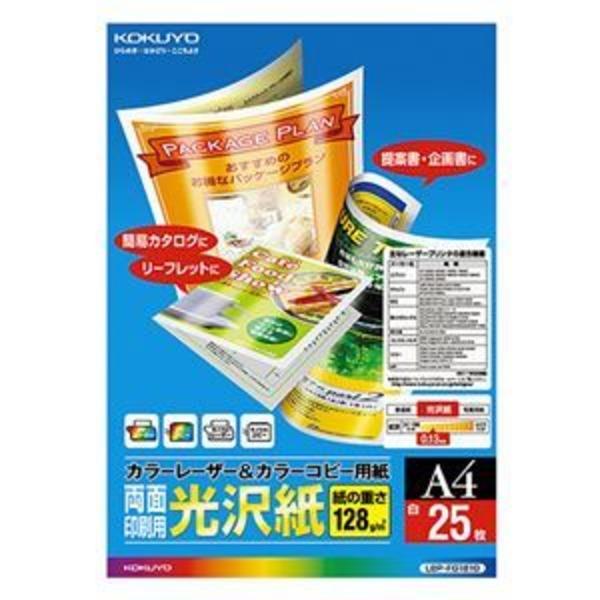 (まとめ) コクヨ カラーレーザー&カラーコピー用紙 両面光沢紙 A4 LBP-FG1810 1冊(25枚) 【×4セット】