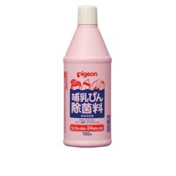 (まとめ)ピジョン 除菌 哺乳びん除菌料 12096【×5セット】
