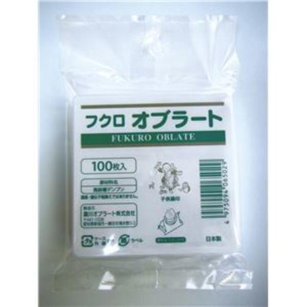 (まとめ)瀧川オブラート  (1)袋オブラート約6×6cm 100枚 549-005300-00【×10セット】
