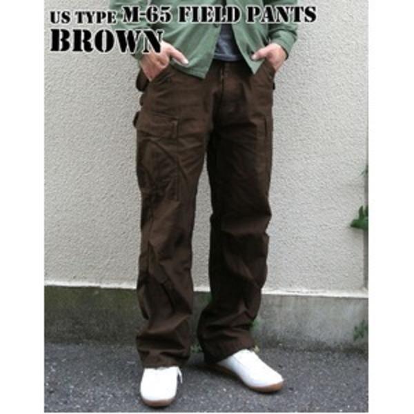 USタイプ「 M-65」フィールドパンツ PP062YN ブラウン メンズ XLサイズ 【 レプリカ 】