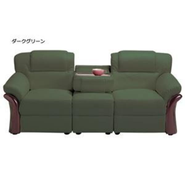 本革木飾り付き省スペースソファー 【3人掛け】 分割式 テーブル/肘付き ダークグリーン(緑)