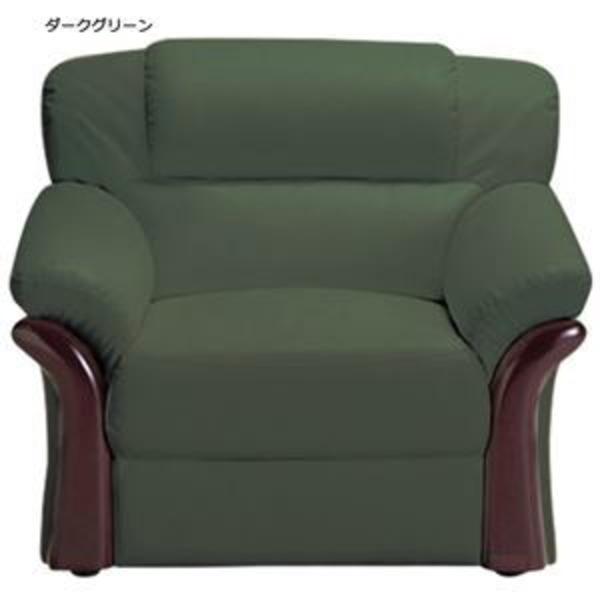 本革木飾り付き省スペースソファー 【1人掛け】 肘付き アイボリー