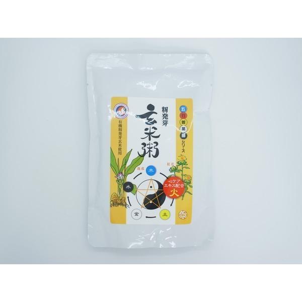 【ワケアリ】美脚 心ケア薬膳玄米お粥セット 15個入り