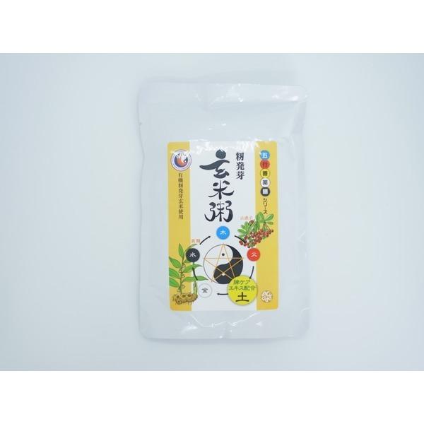 【ワケアリ】くびれ 脾ケア薬膳玄米お粥セット 15個入り
