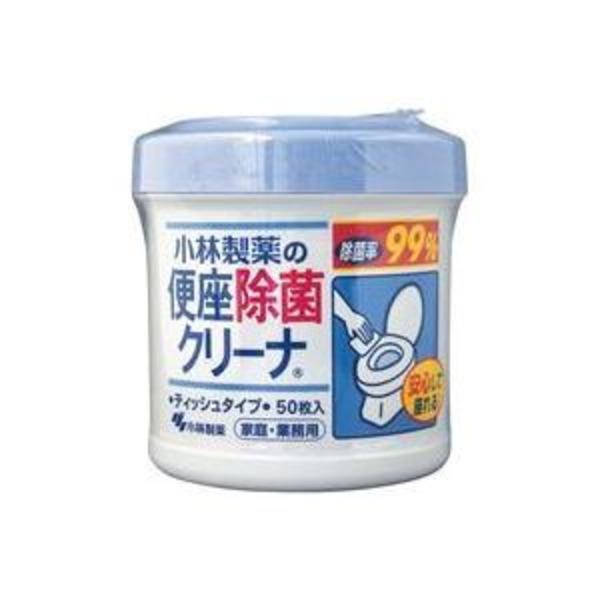 (業務用30セット)小林製薬 便座除菌クリーナーティッシュ 本体 50枚【×30セット】