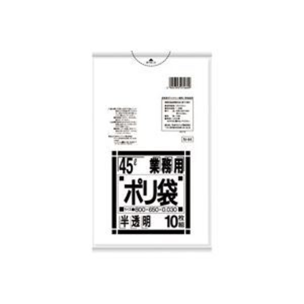 (業務用20セット)日本サニパック ポリゴミ袋 N-44 半透明 45L 10枚