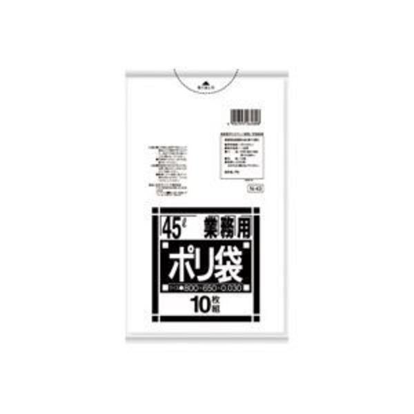 (業務用20セット)日本サニパック ポリゴミ袋 N-43 透明 45L 10枚