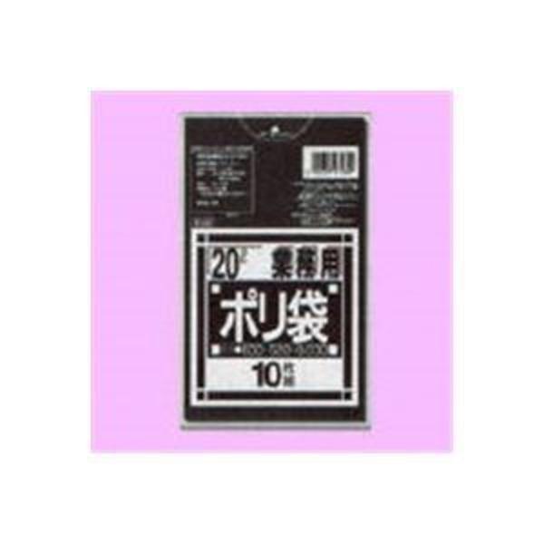 (業務用50セット)日本サニパック ポリゴミ袋 N-22 黒 20L 10枚