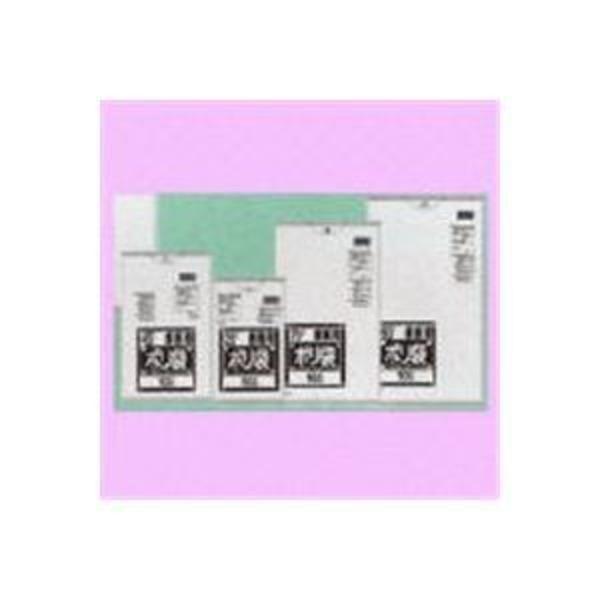 (業務用10セット)日本サニパック ポリゴミ袋 N-93 透明 90L 10枚