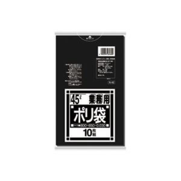 (業務用20セット)日本サニパック ポリゴミ袋 N-42 黒 45L 10枚
