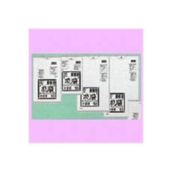 (業務用10セット)日本サニパック ポリゴミ袋 N-94 半透明 90L 10枚
