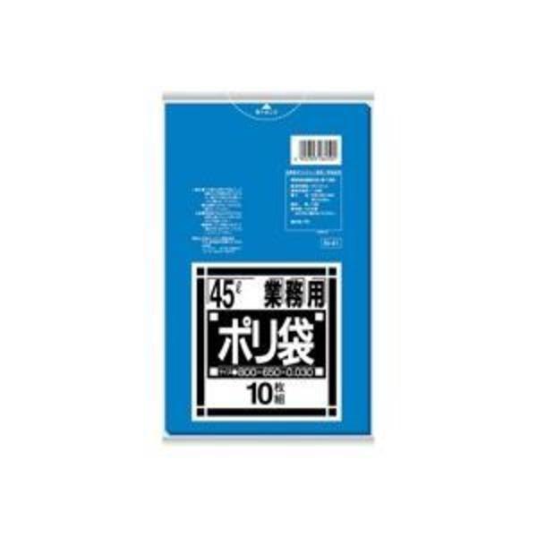 (業務用20セット)日本サニパック ポリゴミ袋 N-41 青 45L 10枚