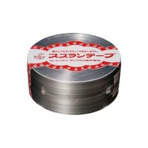 (業務用10セット)CIサンプラス スズランテープ/荷造りひも 【銀/470m】 24203102