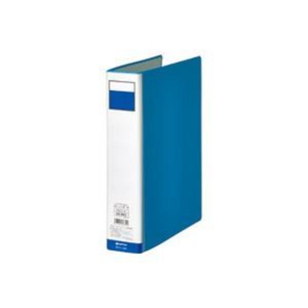 (業務用10セット)ジョインテックス 片開きパイプ式ファイル D005J-BL 青1冊