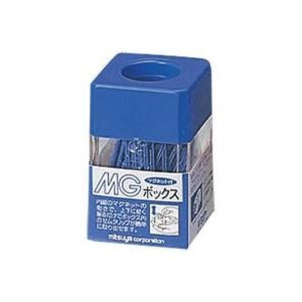 (業務用20セット)ミツヤ MGボックス/ゼムクリップケース 【カラークリップ25g付き】 角型 マグネット内蔵 MB-250V 青